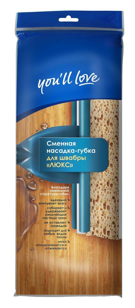 Насадка-губка для швабры Youll love Люкс, сменная, 27 см + ПОДАРОК: Абразивные насадки, 3 штVCA-00Насадка-губка для швабры Youll love Люкс выполнена из пенополиуретана и предназначена для мытья полов. Губка имеет пористую поверхность, что позволяет хорошо впитывать большое количество влаги. Губка легко устраняет загрязнения в труднодоступных местах, благодаря угловой форме насадки. Легко ополаскивается и отжимается, не оставляя разводов. Подходит для всех типов покрытий. Размер насадки-губки: 27 см х 10 см х 7 см.