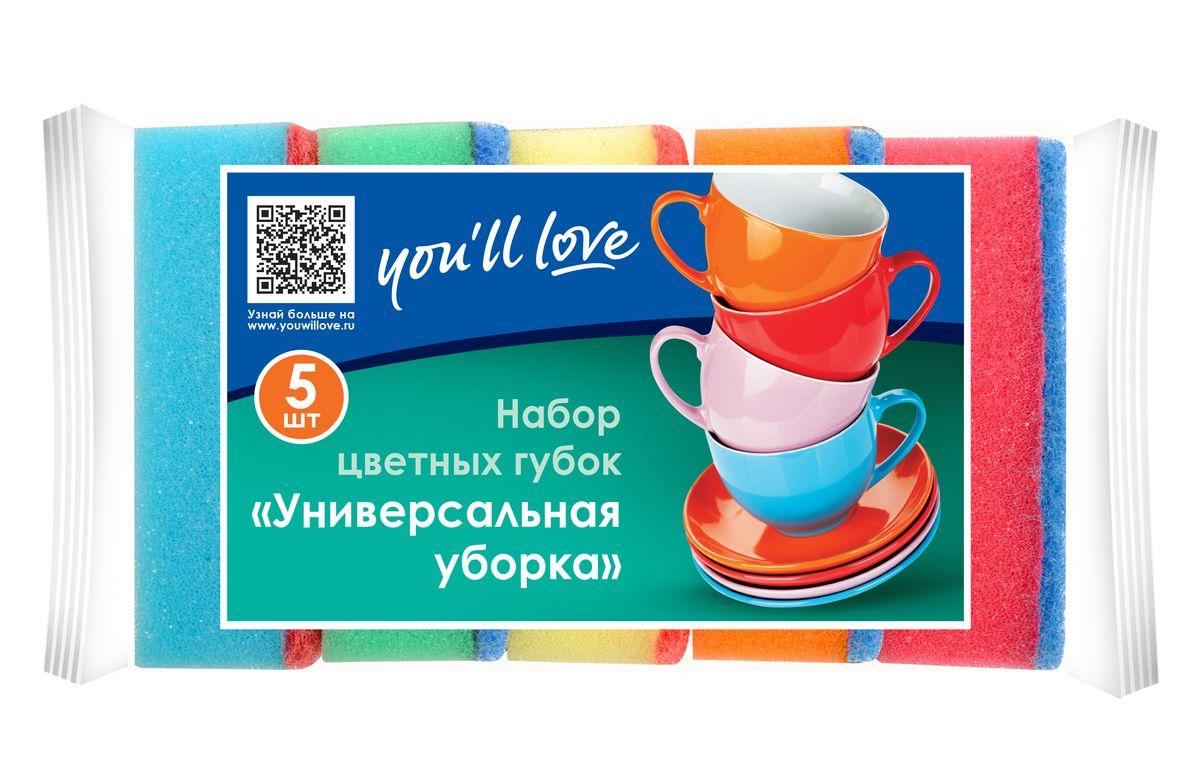 "Набор цветных губок You'll love ""Универсальная уборка"", 5 шт"
