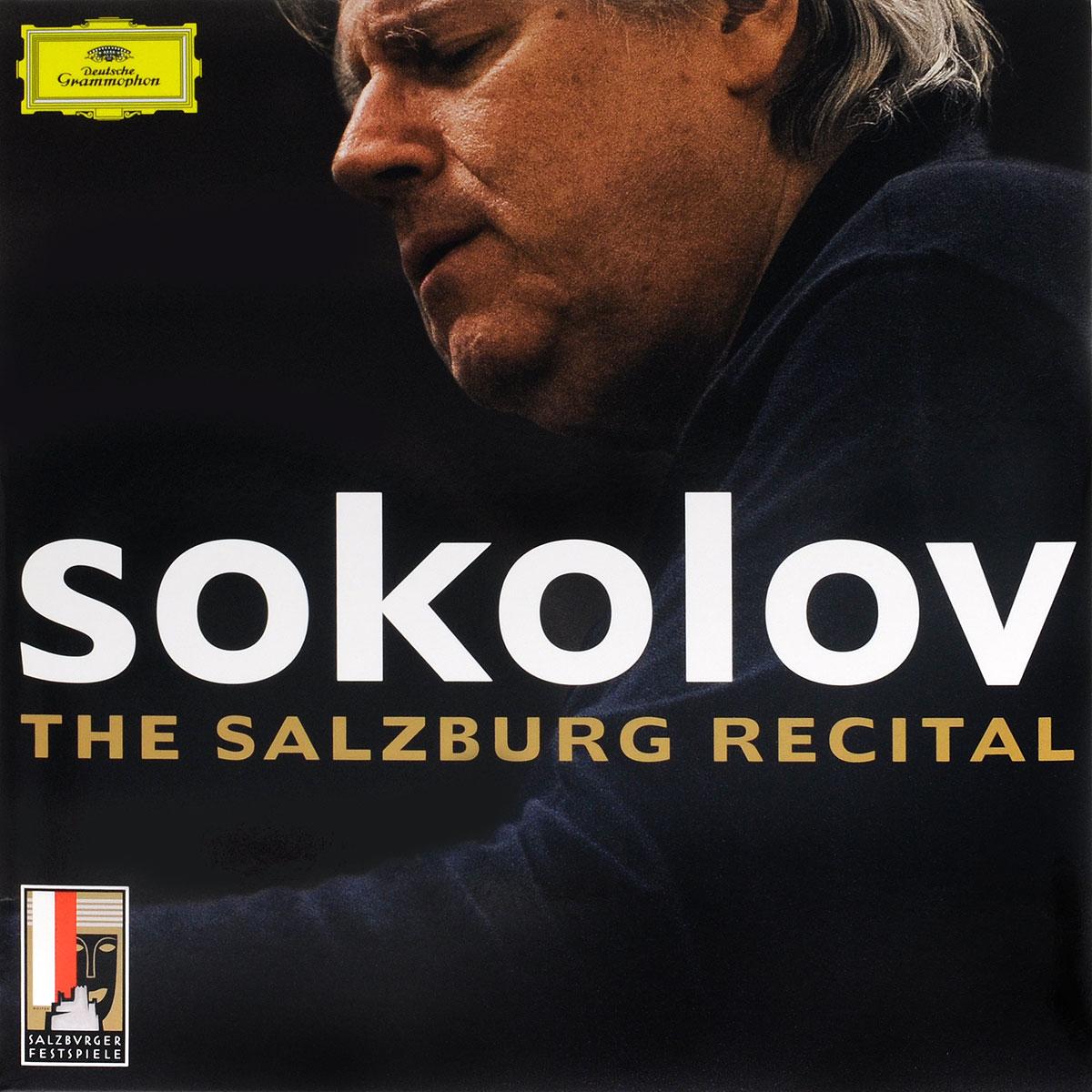 Григорий Соколов Grigory Sokolov. The Salzburg Recital (2 LP)