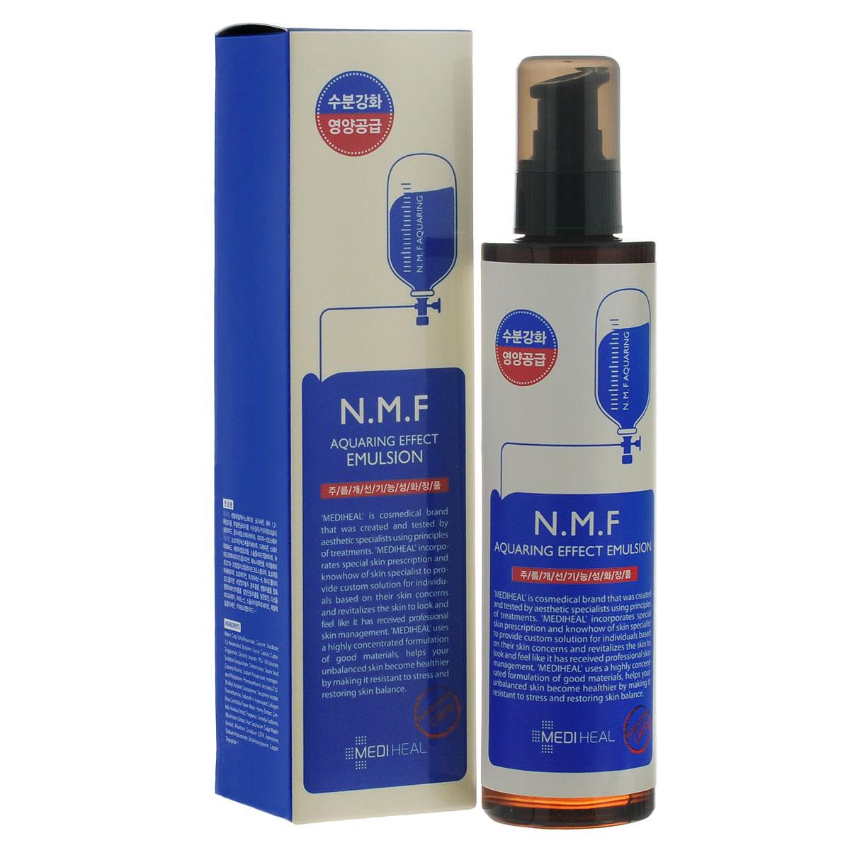 Beauty Clinic Эмульсия для лица Aquaring Effect, с N.M.F., увлажняющая, 145 мл1541Эмульсия содержит N.M.F. и другие активные увлажняющие и подтягивающие компоненты, такие как глубинная морская вода, гиалуроновая кислота, экстракты древесного гриба, сахарного клена, меда, центеллы азиатской. Интенсивно увлажняет, подтягивает и питает кожу, придает ей свежий вид. Способствует разглаживанию морщин. NMF (натуральный увлажняющий фактор) - это сложный комплекс молекул в роговом слое кожи, который способен притягивать и удерживать влагу, обеспечивать упругость и плотность рогового слоя кожи. В состав NMF входят низкомолекулярные пептиды, карбамид, пирролидонкарбоновая кислота, аминокислоты и т. д. При недостаточности увлажняющего фактора происходит обезвоживание эпидермиса. Глубинная морская вода содержит большое количество питательных веществ и 70 видов минералов, которые активно увлажняют кожу, придают ей здоровый вид, делают цвет кожи более естественным, выравнивают тон кожи. Экстракт клена сахарного ускоряет процесс обновления клеток, устраняет омертвевшие клетки эпидермиса и делает кожу более гладкой и свежей. Товар сертифицирован.