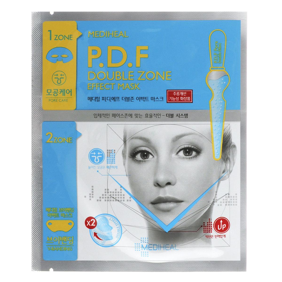 Beauty Clinic Маска для молодой кожи PDF, двухзональная, для проблемной кожиFS-00897Маска ухаживает сразу за двумя зонами кожи лица: снимает воспаление, успокаивает проблемную кожу, сужает поры и подтягивает V-зону, делая ее более упругой и эластичной. Маска решает 2 задачи: 1. Уход за проблемной кожей в верхней части лица.Маска сужает поры, придает гладкость и эластичность коже, увлажняет. Верхняя часть маски на основе целлюлозы плотно прилегает к коже, обеспечивая глубокое проникновение питательных веществ.Эссенция, которой пропитана маска, содержит такие эффективные компоненты как экстракты гамамелиса, цветков ромашки, центеллы азиатской, хауттюйнии сердцевидной.Экстракт гамамелиса обладает выраженным вяжущим, а также антибактериальным действием, смягчает поверхностный слой кожи, способствует стягиванию расширенных пор, препятствует появлению воспалений.Экстракт из цветков ромашки смягчает кожу, снимает воспаления и покраснения, стимулирует обновление клеток кожи. Экстракт портулака огородного успокаивает проблемную, жирную и раздраженную кожу, освежает ее. Экстракт центеллы азиатской стимулирует синтез коллагена, заживляет мелкие ранки и трещины, улучшает состояние и цвет кожи. Экстракт хауттюйнии сердцевидной обладает противовоспалительным действием.2. Восстановление V-зоны лица.Нижняя часть маски (гелевая) предназначена для повышения упругости кожи в области подбородка. Содержит гидролизованный коллаген, аденозин и другие компоненты, которые придают коже упругость и эластичность. Специальная запатентованная форма маски, которая крепится за уши, подтягивает кожу и корректирует линию подбородка. Продукт прошел дерматологическое тестирование.P.D.F. (Pure Dermal Factor) - комплекс компонентов, сужающих поры,успокаивающих воспаленную проблемную кожу. Обладает регенерирующим действием. В состав входит комплекс растительных экстрактов (экстракт центеллы азиатской, гамамелиса вирджинского, хауттюнии сердцевидной, портулака огородного, цветов ромашки аптечной и др.), а