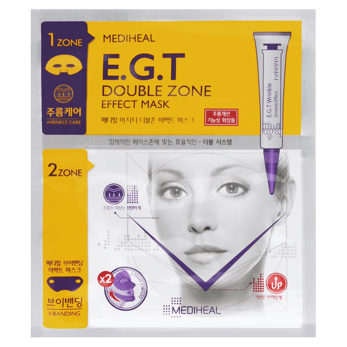 Beauty Clinic Маска для лица EGF, с лифтинг-эффектом, двухзональнаяFS-00897Маска ухаживает сразу за двумя зонами кожи лица: разглаживает морщины в верхней части лица, замедляет процесс старения и подтягивает V-зону, делая ее более упругой и эластичной. Маска решает 2 задачи:1. Лифтинг верхней части лица, в том числе зоны вокруг глаз.Маска разглаживает морщины, возвращает упругость и эластичность коже, увлажняет. Верхняя часть маски на основе целлюлозы плотно прилегает к коже, обеспечивая глубокое проникновение питательных веществ. Кожа выглядит подтянутой, молодой и здоровой. Эссенция, которой пропитана маска, содержит такие эффективные компоненты как EGF, гидролизованный коллаген, астаксантин, аскорбилфосфат натрия (витамин С). EGF (Epidermis Growth Faсtor) - фактор роста эпидермиса, регенерации клеток. EGF замедляет процесс старения кожи; способствует обновлению клеток эпидермиса, сохраняя молодость кожи; защищает кожу от повреждений и раздражений; улучшает цвет лица.Астаксантин – мощный антиоксидант. Экстракт центеллы азиатской стимулирует синтез коллагена, заживляет мелкие ранки и трещины, улучшает состояние и цвет кожи. 2. Восстановление V-зоны, лифтинг–эффект.Нижняя часть маски (гелевая) предназначена для повышения упругости кожи в области подбородка. Содержит гидролизованный коллаген, аденозин и другие компоненты, которые придают коже упругость и эластичность. Специальная запатентованная форма маски, которая крепится за уши, подтягивает кожу и корректирует линию подбородка.Продукт прошел дерматологическое тестирование. Товар сертифицирован.
