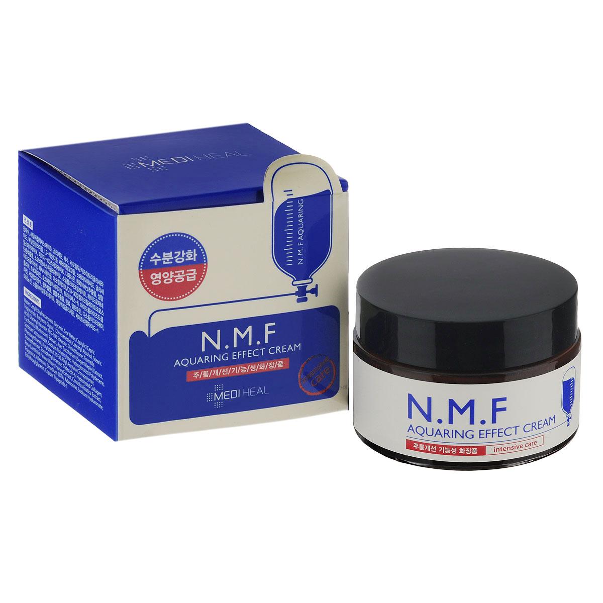 Beauty Clinic Крем для лица Aquaring Effect, с N.M.F., увлажняющий, 45 млDLX03Крем Aquaring Effect содержит N.M.F. и другие увлажняющие и подтягивающие компоненты, такие как глубинная морская вода, гиалуроновая кислота, экстракты древесного гриба, сахарного клена, меда, центеллы азиатской. Крем интенсивно увлажняет, подтягивает и питает кожу, придает ей свежий вид. Способствует разглаживанию морщин. NMF (натуральный увлажняющий фактор) - это сложный комплекс молекул в роговом слое кожи, который способен притягивать и удерживать влагу, обеспечивать упругость и плотность рогового слоя кожи. В состав NMF входят низкомолекулярные пептиды, карбамид, пирролидонкарбоновая кислота, аминокислоты и т. д. При недостаточности увлажняющего фактора происходит обезвоживание эпидермиса. Глубинная морская вода содержит большое количество питательных веществ и 70 видов минералов, которые активно увлажняют кожу, придают ей здоровый вид, делают цвет кожи более естественным, выравнивают ее тон. Экстракт клена сахарного ускоряет процесс обновления клеток, устраняет омертвевшие клетки эпидермиса и делает кожу более гладкой и свежей. Товар сертифицирован.