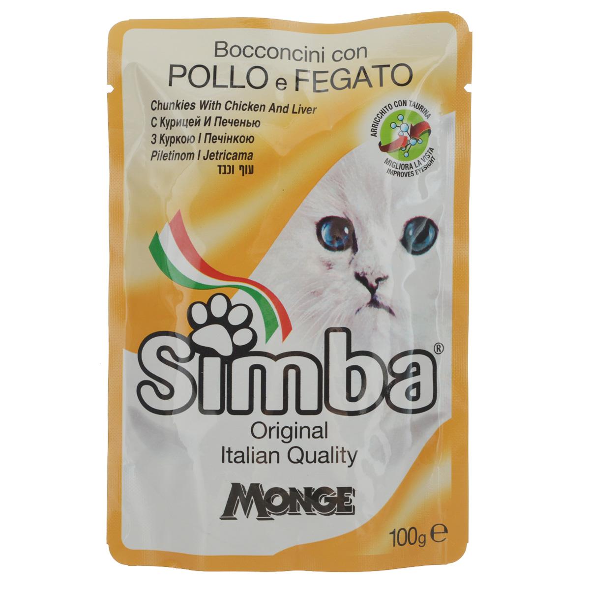 Консервы Monge Simba для взрослых кошек, с курицей и печенью, 100 г0120710Консервы Monge Simba для взрослых кошек тщательно приготовлены из итальянского мяса. Без добавления консервантов и антиоксидантов. Экологически чистое производство гарантирует высочайшее качество и длительные сроки хранения консервов. Тщательный отбор сырья и содержащийся в нем полный набор витаминов и микроэлементов обеспечивает отличную усвояемость и отсутствие проблем с пищеварением у ваших любимых питомцев.Состав: мясо и мясные субпродукты 33%, (мясо курицы мин. 4,2%, печень мин. 4,2%), минеральные вещества, витамины.Пищевая ценность: протеин 8,0%, жир 5,0%, зола 2,2%, клетчатка 1,0%, влажность 82%.Витамины: витамин А 2000 МЕ/кг, витамин D3 200 МЕ/кг, витамин Е (альфа-токоферол 91%) 5 мг/кг.Товар сертифицирован.