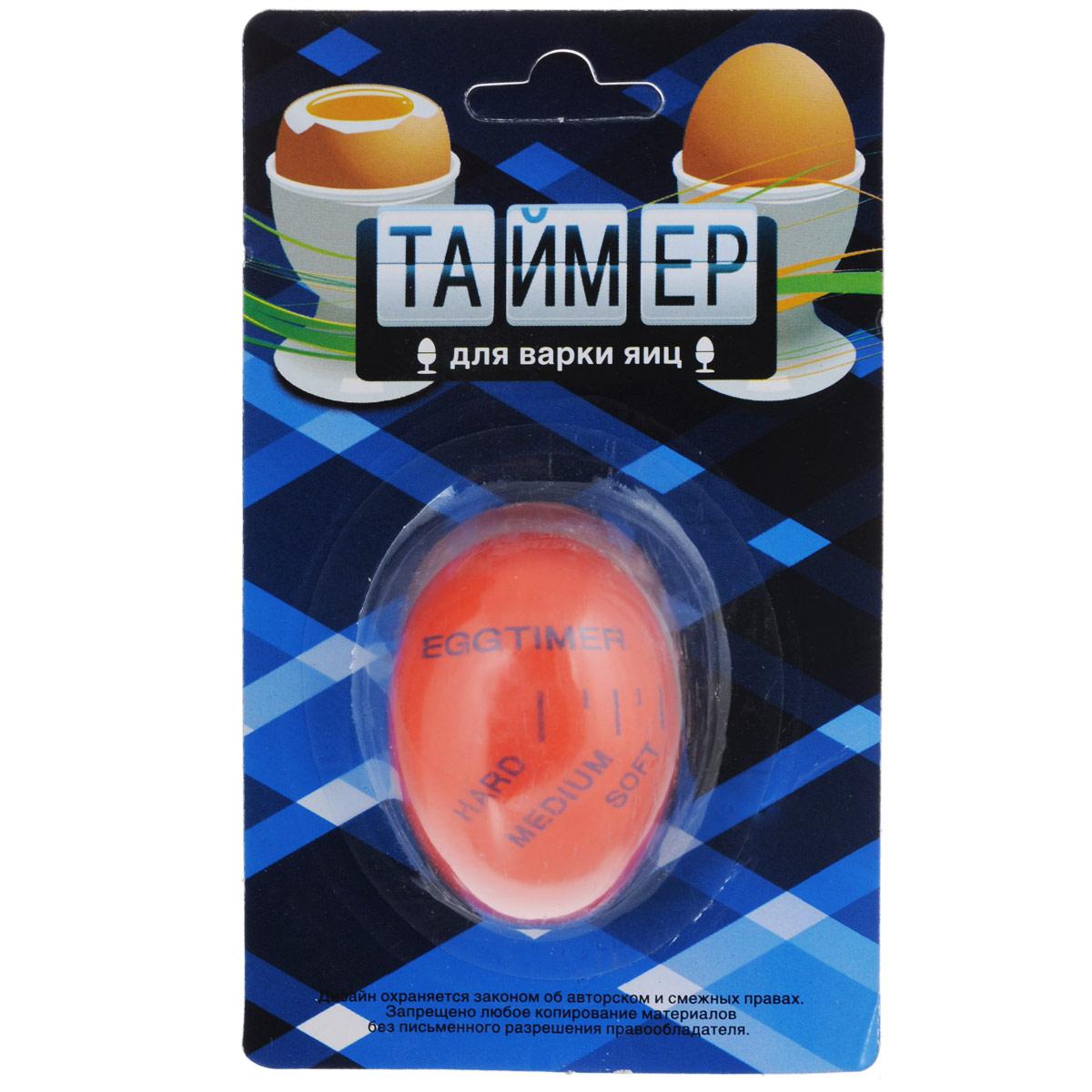 Таймер для варки яиц Egg Timer68/5/3Таймер для варки яиц Эврика Egg Timer поможет вам приготовить яйца вкрутую, всмятку или в мешочек, не засекая времени. Теперь вы сможете без труда угодить всей семье, приготовив для каждого яйца так, как он любит. Это очень удобно и экономит время. Таймер для варки яиц Эврика Egg Timer станет вашим маленьким оригинальным помощником на кухне и позволит стать настоящим экспертом в приготовлении яиц по различным рецептам.Таймер прост в использовании - достаточно лишь поместить его вместе с яйцами при варке и наблюдать. Датчик внутри таймера укажет на степень сваривания яйца.