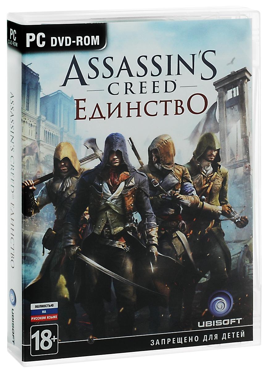 Assassin's Creed: Единство (5 DVD)