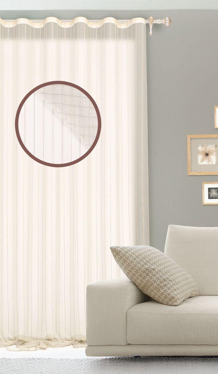 Штора готовая для гостиной Garden, на ленте, цвет: бежевый, размер 300* 260 см. С536064V4S03301004Готовая штора для гостиной Garden выполнена из сетчатой ткани (100% полиэстера) с вертикальными блестящими полосками. Дизайн и нежная цветовая гамма привлекут к себе внимание и органично впишутся в интерьер комнаты. Штора крепится на карниз при помощи ленты, которая поможет красиво и равномерно задрапировать верх. Штора Garden великолепно украсит любое окно.Стирка при температуре 30°С.