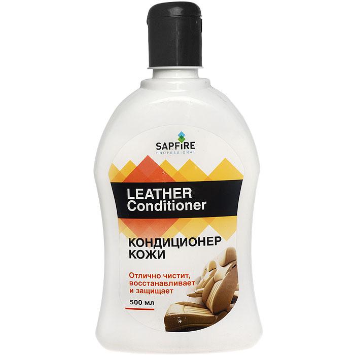 Кондиционер кожи Sapfire, 500 млCA-3505Кондиционер кожи Sapfire эффективно удаляет поверхностные загрязнения, восстанавливает эластичность, предотвращает деформацию, растрескивание и сухость кожаных поверхностей, обеспечивает грязе- и водоотталкивающие свойства. Нейтрален для винила и резины.Состав: воск, силиконы, легкий парафин, нПАВ, ланолин, натуральное масло, консервант, отдушка, вода.