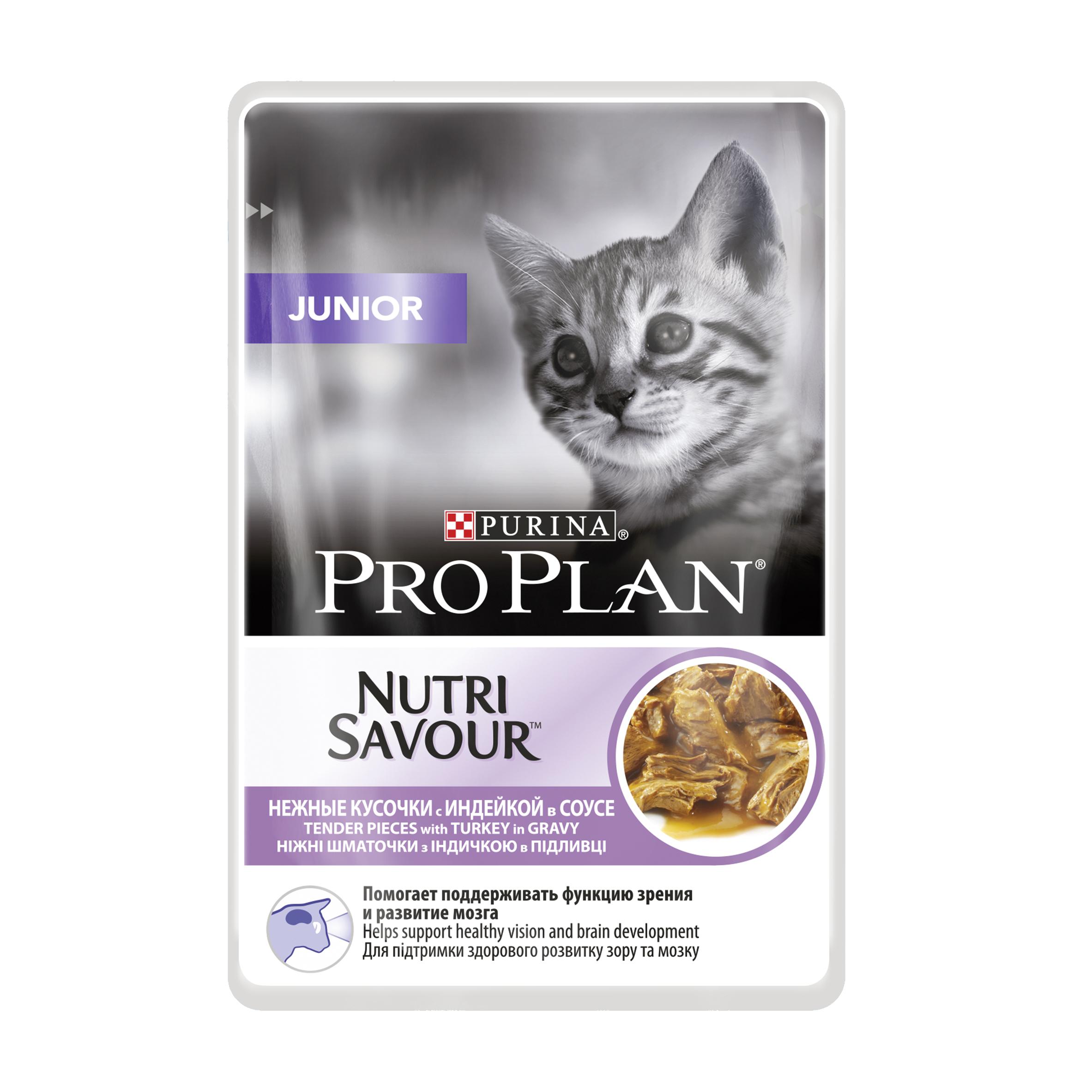 Консервы для котят Pro Plan Junior, с индейкой, 85 г75273Консервы Pro Plan Junior помогает поддерживать хорошее зрение и способствует развитию мозга. Специально разработанные нежные кусочки в соусе для котят легко жевать. Рецептуракорма обеспечивает сбалансированное питание благодаря содержанию всех необходимых питательных веществ для здорового развития растущих котят. Высокое содержание белка и оптимальный состав минеральных веществ способствуют здоровому развитию костей и мышечной массы котенка.Состав: мясо и мясные субпродукты (в том числе индейка 4%), экстракты растительных белков, рыба и рыбные субпродукты, субпродукты растительного происхождения, минеральные вещества, растительные и животные жиры, красители, различные сахара, витамины. Добавленные вещества (МЕ/кг): витамин A 1329, витамин D3 185, витамин E 295, таурин573, железо 12,68, йод 0,48, медь 1,21, марганец 2,22, цинк 34,35, селен 0,028. Гарантируемые показатели: влажность 78,0%, белок 12,5%, жир 4,0%, сырая зола 2,4%,сырая клетчатка 0,3%, ДГК 0,01%. Товар сертифицирован.