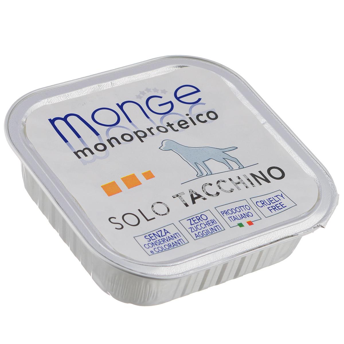 Консервы для собак Monge Monoproteico Solo, паштет из индейки, 150 г0120710Консервы для собак Monge Monoproteico Solo - монобелковый паштет с мясом индейки для собак. Состав: свежая индейка (соответствует 100% использованного мяса), минеральные вещества, витамины. В данном продукте нет клейковины, красителей, консервантов, а также глютена. Технологические добавки: загустители и желирующие вещества. Анализ компонентов: сырой белок 8%, сырые масла и жиры 6,5%, сырая клетчатка 0,5%, сырая зола 1,5%, влажность 80%. Витамины и добавки на 1 кг: витамин А 2500 МЕ, витамин D3 300 МЕ, витамин Е 7 мг. Товар сертифицирован.