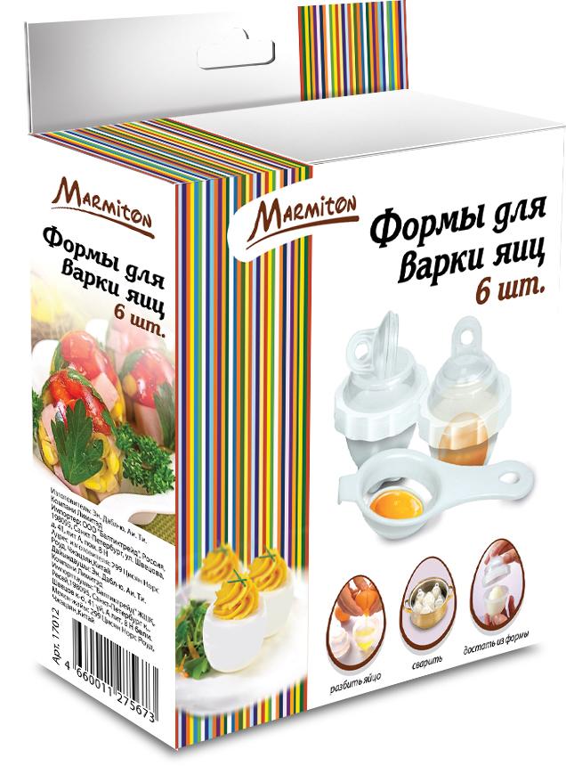 Формы для варки яиц Marmiton, с ложкой-сепаратором, цвет: белый, 7 предметов633012Набор Marmiton состоит из 6 форм для варки яиц и ложки-сепаратора, изготовленных из полипропилена. С ними вы можете создавать оригинальные кулинарные шедевры, не прилагая больших усилий. Перед варкой в формочки можно добавить любые продукты: зелень, колбасу, горошек и пр., вылить содержимое яйца, закрыть крышкой и опустить для варки в кастрюлю. После варки просто откройте формы и наслаждайтесь вкусными яичными блюдами! Количество форм: 6.Диаметр формы: 5 см.Высота формы (с учетом крышки): 10 см.Длина ложки-сепаратора: 13 см.Размер рабочей поверхности: 5 см х 5 см.