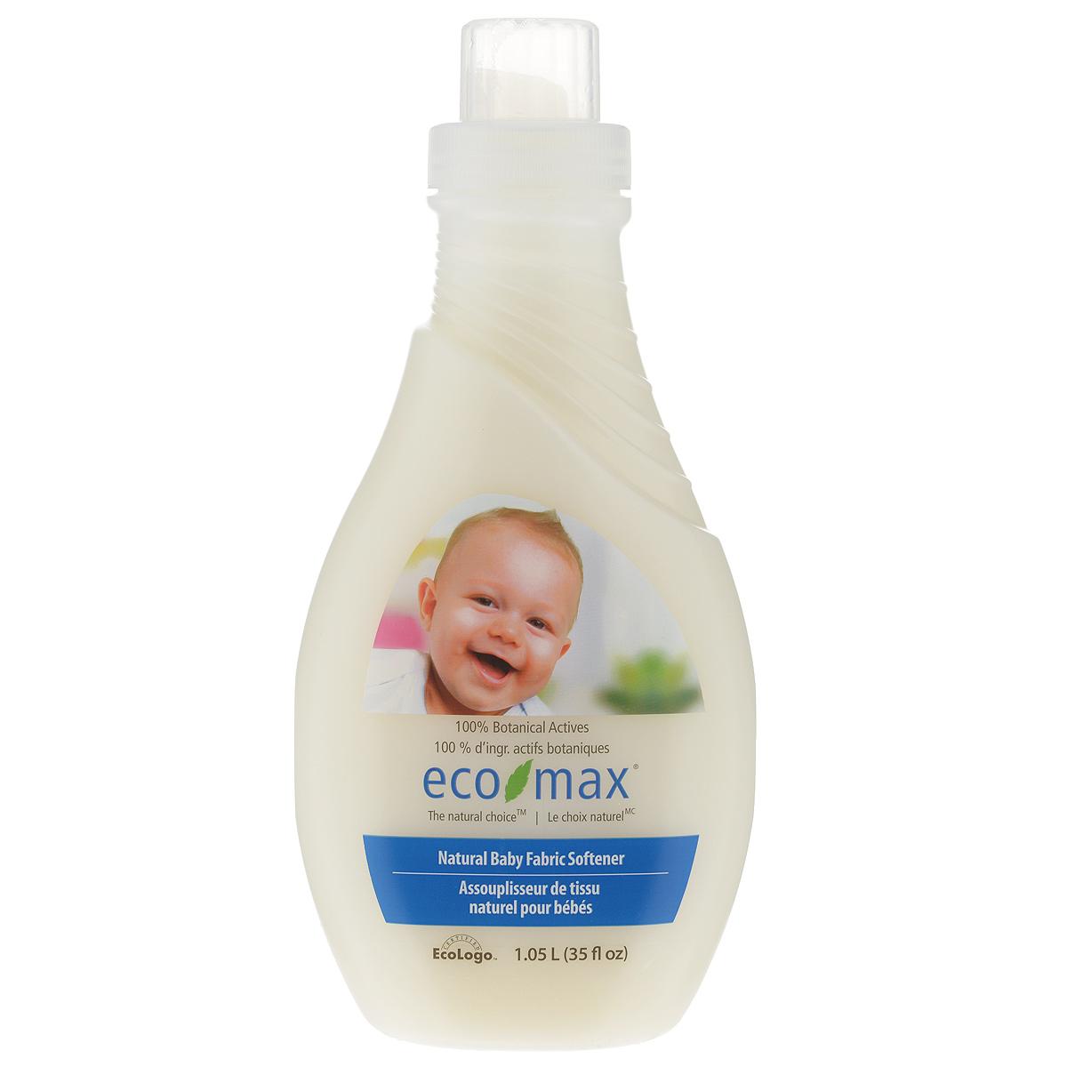 Кондиционер для детского белья Eco Max, 1,05 л200636Кондиционер для детского белья Eco Max - гипоаллергенный кондиционер без запаха, без сульфатов, на растительной основе, полностью биоразлагаемый. Уменьшает статическое электричество, восстанавливает мягкость детского белья. Не содержит токсичных химических веществ и ароматизаторов, безопасен для чувствительной кожи. Подходит для ручной и машинной стирки, для всех типов ткани. Состав: вода, четвертичное соединение растительного масла, пищевой сорбат калия в качестве консерванта и пищевая лимонная кислота. Товар сертифицирован.