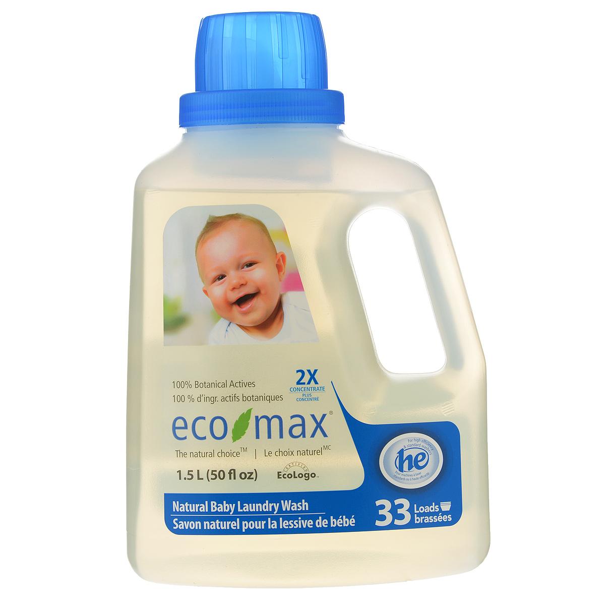 Жидкое средство для стирки детской одежды Eco Max, концентрированное, 1,5 л391602Жидкое концентрированное средство Eco Max предназначено для стирки детской одежды. Гипоаллергенное средство для стирки специально разработано без использования известных сенсибилизаторов и безопасно для людей, чувствительных к различным запахам. Прекрасно подходит для стирки детской одежды. Благодаря низкому пенообразованию и отсутствию осадка безопасно для использования в стиральной машине. Одна бутылка этого концентрированного средства рассчитана на 35 стандартных загрузок.Подходит для ручной и машинной стирки, для всех типов ткани. Состав: вода, полигликозиды (из кокосового масла и кукурузного сиропа), пищевой цитрат натрия, пищевой загуститель, пищевая лимонная кислота и пищевой сорбат калия. Товар сертифицирован.