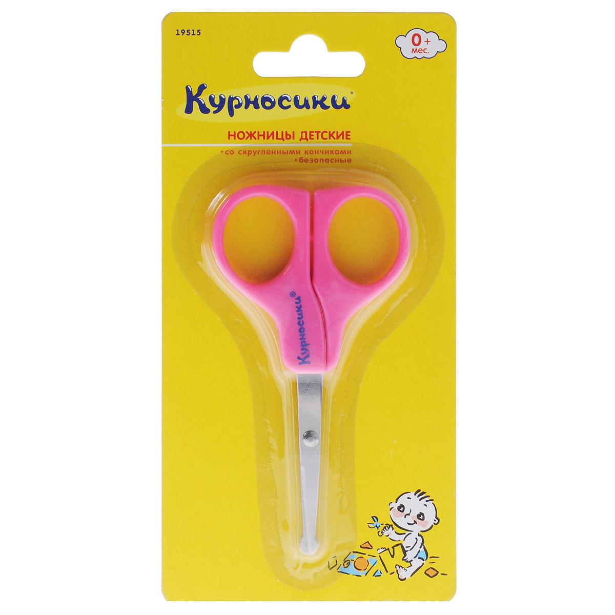 Ножницы детские Курносики, цвет: розовый19515розовый