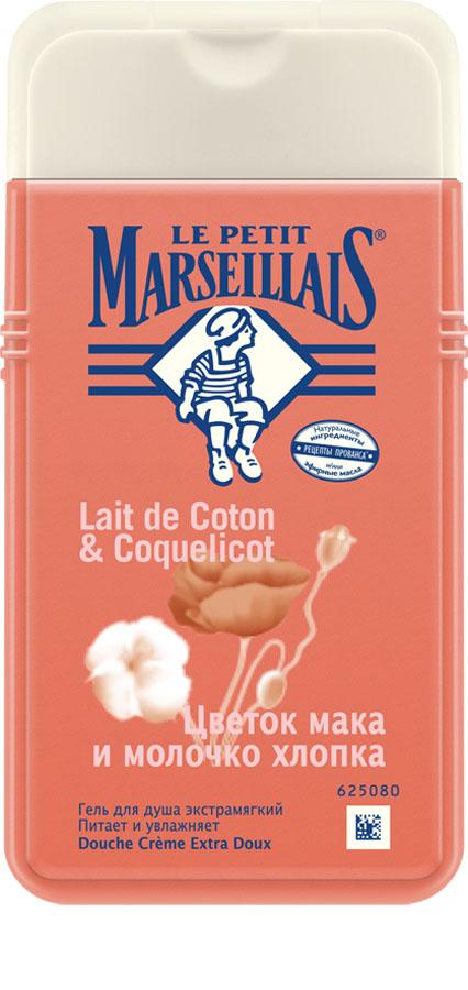 Le Petit Marseillais Гель для душа Цветок Мака и молочко хлопка 250 млFS-00897Неожиданное, будоражащее воображение сочетание нежнейшего хлопка и ярких цветов макаОбладает тонким, изысканным ароматом Деликатен к коже благодаря ухаживающему молочку хлопкаБестселлер на западных рынках: Швейцария, Испания, Греция.