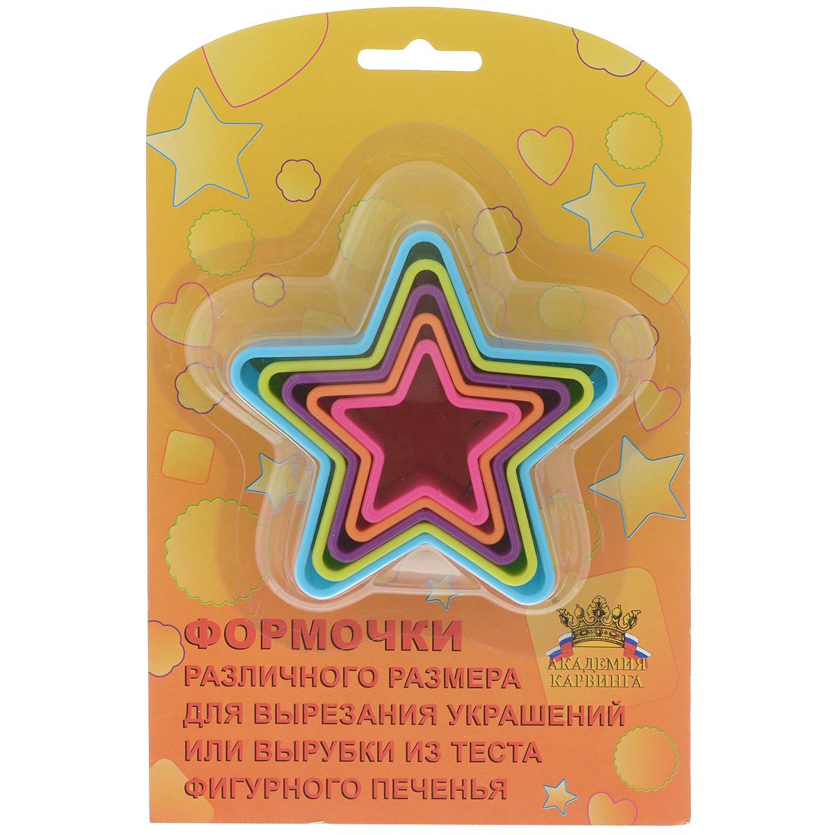 Набор формочек Borner Звезда, 5 шт861015Набор Borner Звезда, изготовленный из пищевого пластика, состоит из 5 формочек для вырезания украшений или вырубки из теста фигурного печенья. Формочки разных размеров и цветов выполнены в форме звезд.Если вы любите побаловать своих домашних вкусным и ароматным печеньем по вашему оригинальному рецепту, то набор формочек Borner Звезда как раз то, что вам нужно!Нельзя мыть в посудомоечной машине. Размер формочек: 9,5 см х 9,5 см; 8,2 см х 8,2 см; 7 см х 7 см; 5,8 см х 5,8 см; 4,6 см х 4,6 см.Высота формочек: 3,5 см.