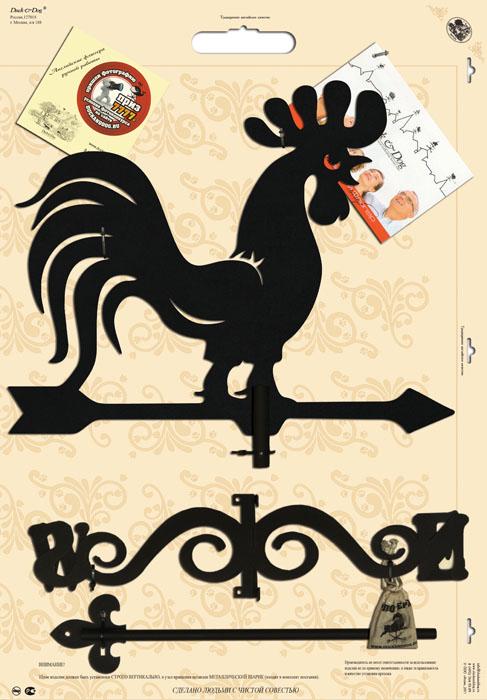 Флюгер Duck & Dog Петух, 50 см х 100 смP-0301Флюгер Duck & Dog Петух изготовлен из сплавов прочных металлов и покрыт специальной порошковой краской, что гарантирует долговечность срока службы. Флюгер поворачивается под воздействием ветра, а также указывает его направление. Такой метеоприбор отличается заметным изяществом. Флюгера - это украшение дома, некий элемент декора. Также их помещают на любые загородные сооружения, бани, беседки и т.д. В комплекте крепежные элементы.Размер фигурной части: 40 см х 36 см.