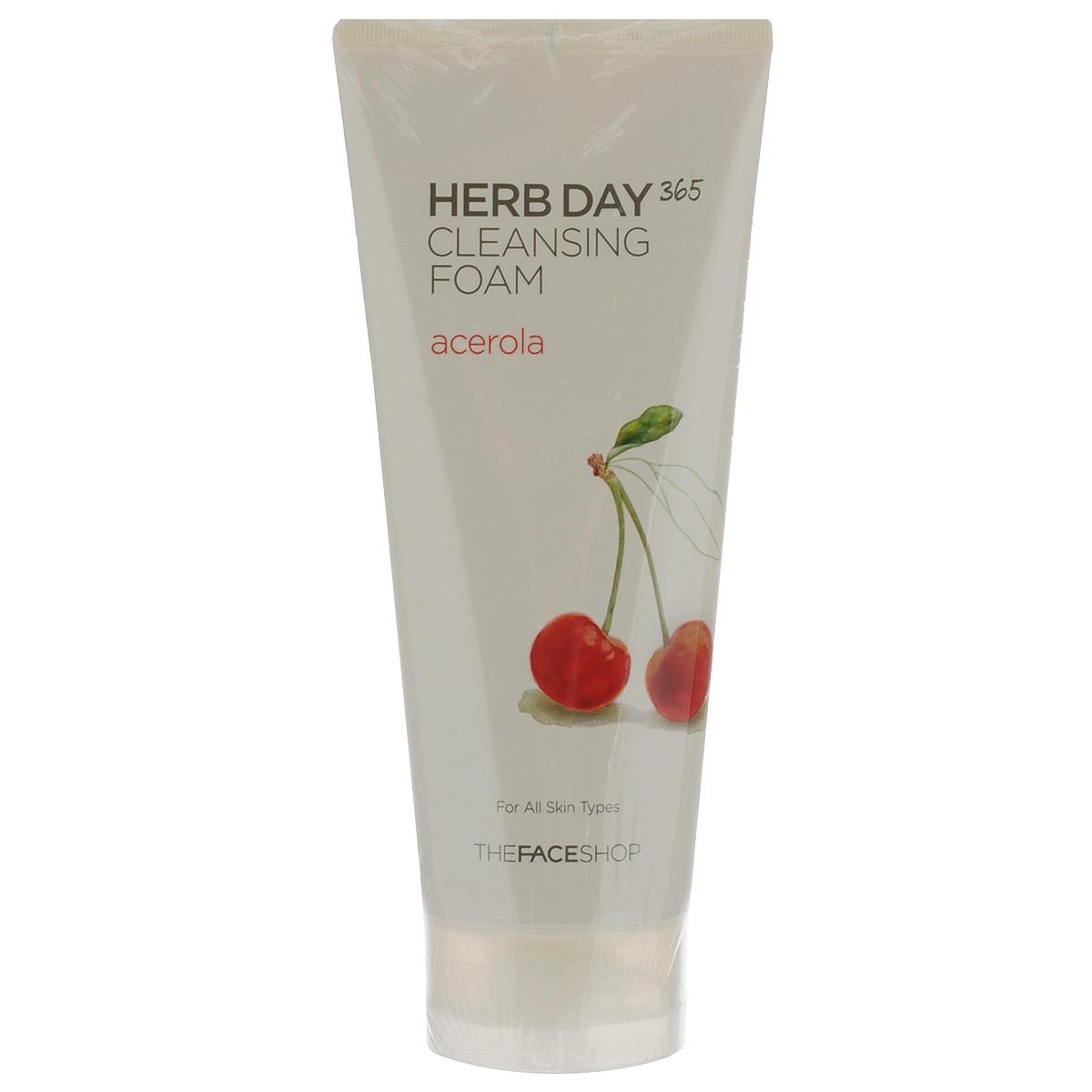 The Face Shop Пенка для умывания Herb Day 365, очищающая, с экстрактом ацеролы, для всех типов кожи, 170 млУТ000000798Любая кожа нуждается в нежном тщательном уходе. Насыщенная активными компонентами формула пенки очищает кожу от загрязнений, сохраняя при этом ее естественный жировой и водный баланс. Молочные протеины и лактоза активно питают клетки кожи, позволяя надолго сохранить красоту и молодость, а экстракт вишни защищает от воздействия свободных радикалов.Благодаря входящим в состав фруктовым кислотам, роговой слой становится более упругим и эластичным, а на коже разглаживаются мелкие морщины. Товар сертифицирован.