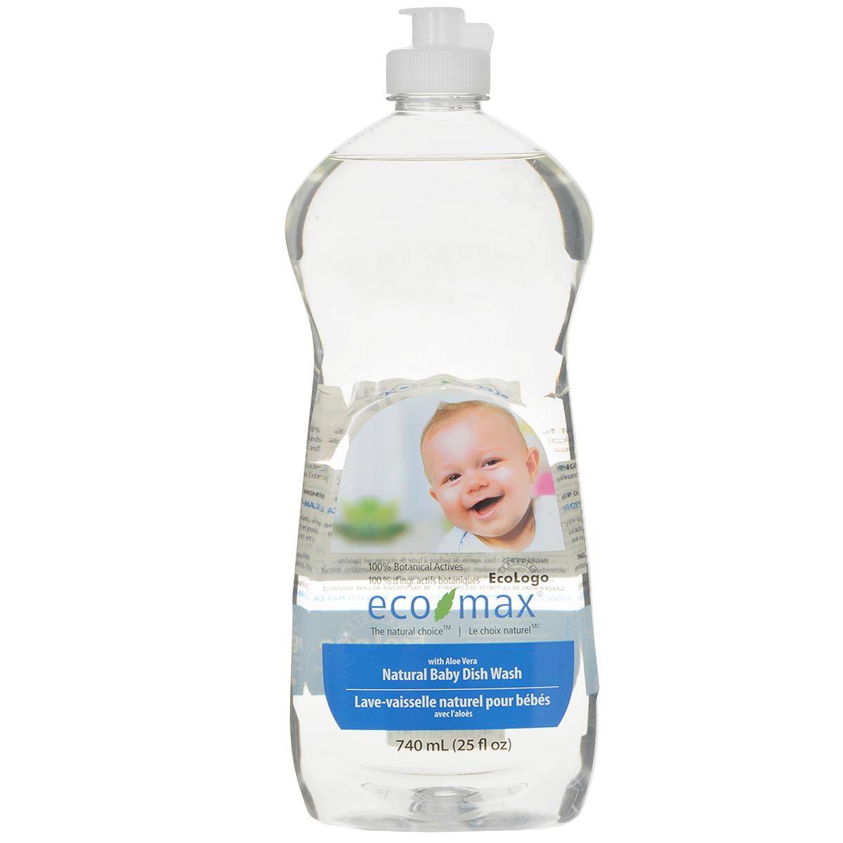 Средство для мытья детской посуды Eco Max, 740 мл112401Средство для мытья детской посуды Eco Max - натуральное средство на 100% растительной основе, полностью биоразлагаемое. В этом средстве используются активные чистящие вещества ингредиентов, полученных из биоразлагаемых и возобновляемых растительных источников. Содержит алоэ вера, обладающее увлажняющими и заживляющими свойствами. Не имеет запаха и идеально подходит для ежедневного мытья посуды, особенно людям, чувствительным к различным запахам.Состав: вода, ПАВ растительного происхождения, растительный экстракт алоэ вера, пищевой сорбат калия в качестве консерванта, пищевая лимонная кислота (из плодов лимона). Товар сертифицирован.