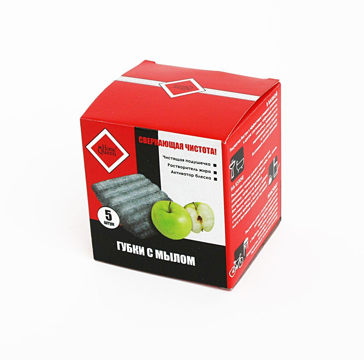 Губки с мылом Home Queen, ароматические, 5 штK100Губки с мылом Home Queen изготовлены из тончайшего стального волокна, пропитанного мыльным составом. Оптимальное сочетание чистящих и моющих компонентов позволяет моментально удалять ржавчину, жир, темный налет, накипь, нагар и другие сильные загрязнения. Мыло содержит тензиды, растворяющие жир, и пальмовое масло, которое заботится о ваших руках. Экологически чистый продукт. Его чистящие и моющие компоненты разлагаются биологическим путем. Не содержит фосфатов. Подушечки быстро и эффективно очищают раковины и другую сантехнику, кафельную плитку, смесители, поверхности из нержавеющей стали и изделия из жестких пластиков. Подушечки даже в холодной воде отлично удаляют жир. Они моментально вернут блеск шашлычнице и барбекю, садовому инвентарю, металлическим поверхностям автомобиля и велосипеда. Незаменимые помощники на даче. Состав: ультратонкое стальное волокно, мыло, пальмовое масло, ароматические вещества.Комплектация: 5 шт.Уважаемые клиенты! Обращаем ваше внимание на ассортимент продукции. Поставка осуществляется в зависимости от наличия на складе.BR>Уважаемые клиенты! Обращаем ваше внимание на возможные изменения в дизайне упаковки. Качественные характеристики товара остаются неизменными. Поставка осуществляется в зависимости от наличия на складе.