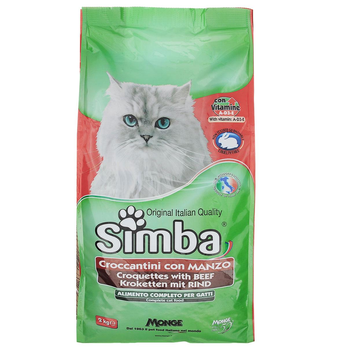 Корм сухой для кошек Monge Simba, с говядиной, 2 кг0120710Сухой корм для кошек Monge Simba - комплексный сбалансированный корм для кошек. Состав: злаки, мясо и мясопродукты (говядина мин. 5%), субпродукты растительного происхождения, растительные масла, жиры, дрожжи, минеральные вещества. Анализ компонентов: белок 26%, необработанные масла и жиры 11%, необработанные пищевые волокна 2,5%, необработанная зола 8,5%. Пищевые добавки (на 1 кг): витамин А 11500 МЕ, витамин D3 800 МЕ, витамин Е 80 мг, сульфат марганца 43 мг (марганец 15 мг), оксид цинка 90 мг (цинк 60 мг), сульфат меди 22 мг (медь 5,5 мг), сульфат железа 150 мг (железо 50 мг), селенид натрия 0,20 мг (селен 0,09 мг), йодид кальция 1,15 мг (йод 0,7 мг). Аминокислоты: таурин 500 мг/кг. Вес: 2 кг. Товар сертифицирован.