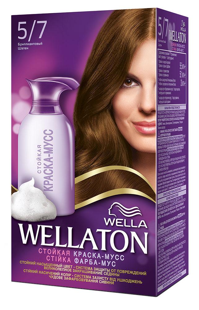 Краска-мусс для волос Wellaton 5/7. Бриллиантовый шатен80285305Стойкая краска-мусс Wellaton - живой насыщенный цвет и легкое бережное нанесение. Насладитесь живым насыщенным цветом. Краска-мусс обеспечивает бережное нанесение и защиту от подтеков. Она равномерно распределяется по волосам, насыщая каждый волос совершенным цветом. Система защиты от повреждений дарит волосам потрясающий блеск и мягкость шелка благодаря специальной формуле мусса и питательной сыворотке. Такая же стойкость, как привычные краски! 100% закрашивание седины. Характеристики: Номер краски: 5/7. Цвет: Бриллиантовый шатен. Объем краски: 56,5 мл. Объем проявителя: 58,1 мл. Объем питательной сыворотки: 30 мл. Производитель: Германия.В комплекте: 1 тюбик с краской, 1 флакон с проявителем, 1 тюбик с питательной сывороткой, 1 пара перчаток, инструкция по применению. Товар сертифицирован.Внимание! Продукт может вызвать аллергическую реакцию, которая в редких случаях может нанести серьезный вред вашему здоровью. Проконсультируйтесь с врачом-специалистом передприменениемлюбых окрашивающих средств.