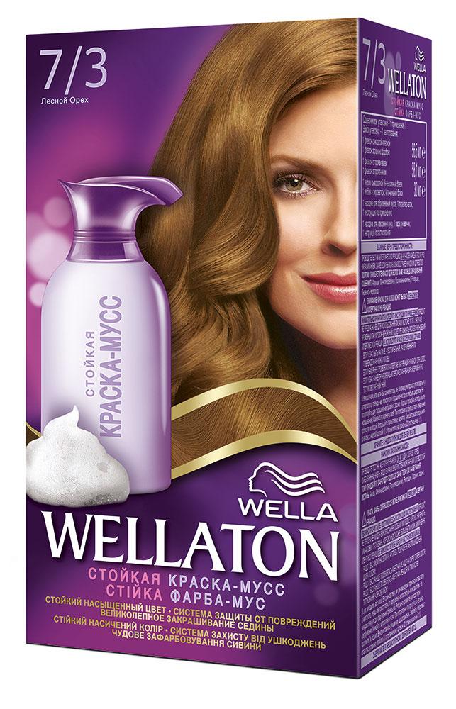 Краска-мусс для волос Wellaton 7/3. Лесной орехMP59.4DСтойкая краска-мусс Wellaton - живой насыщенный цвет и легкое бережное нанесение. Насладитесь живым насыщенным цветом. Краска-мусс обеспечивает бережное нанесение и защиту от подтеков. Она равномерно распределяется по волосам, насыщая каждый волос совершенным цветом. Система защиты от повреждений дарит волосам потрясающий блеск и мягкость шелка благодаря специальной формуле мусса и питательной сыворотке. Такая же стойкость, как привычные краски! 100% закрашивание седины. Характеристики: Номер краски: 7/3. Цвет: лесной орех. Объем краски: 56,5 мл. Объем проявителя: 58,1 мл. Объем питательной сыворотки: 30 мл. Производитель: Германия.В комплекте: 1 тюбик с краской, 1 флакон с проявителем, 1 тюбик с питательной сывороткой, 1 пара перчаток, инструкция по применению. Товар сертифицирован.Внимание! Продукт может вызвать аллергическую реакцию, которая в редких случаях может нанести серьезный вред вашему здоровью. Проконсультируйтесь с врачом-специалистом передприменениемлюбых окрашивающих средств.