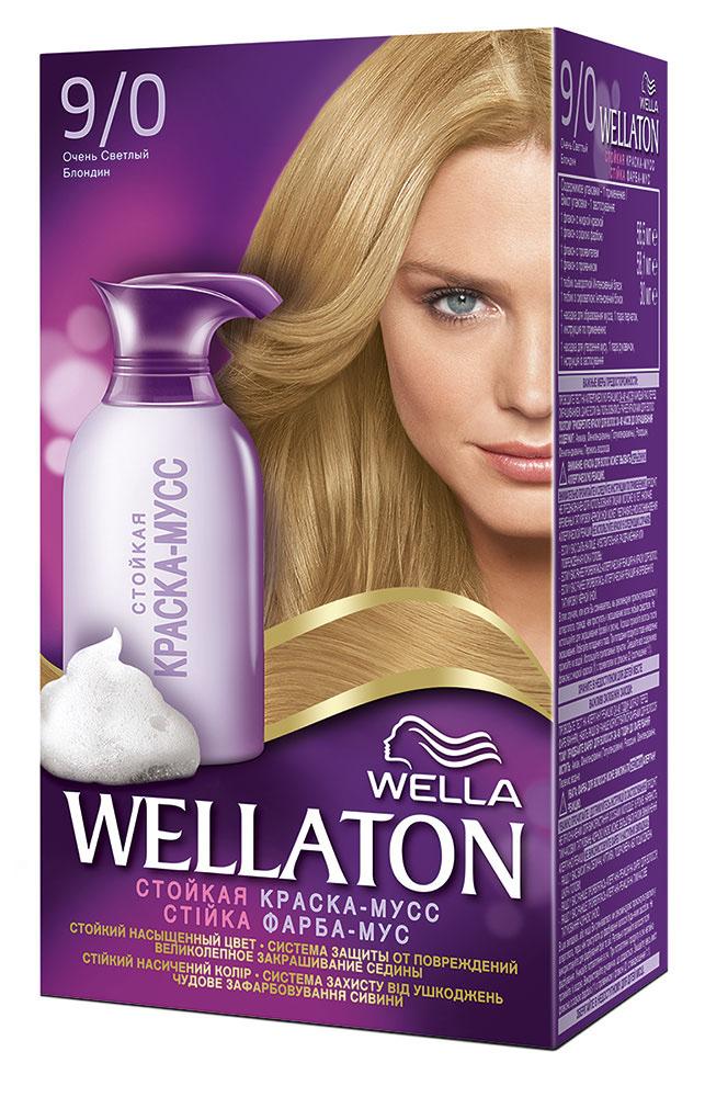 Краска-мусс для волос Wellaton 9/0. Очень светлый блондин блондирование для волос wellaton