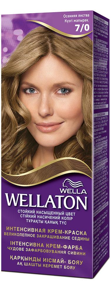 Крем-краска для волос Wellaton 7/0. Осенняя листваWL-81226604Стойкая крем-краска Wellaton с сывороткой с провитамином В5 создана специально для вас экспертами Wella, чтобы подарить Вашим волосам насыщенный цвет, здоровый вид, потрясающий блеск и великолепное закрашивание седины.Это возможно благодаря окрашивающей технологии на кислородной основе и сыворотке с провитамином В5.Сыворотка с провитамином В5 обволакивает каждый волос и действует, словно защитный слой, свойственный натуральным неокрашенным волосам. Характеристики: Номер краски: 7/0. Цвет: осенняя листва. Степень стойкости: 3 (обеспечивает стойкое окрашивание). Объем крем-краски: 50 мл. Объем проявителя: 50 мл. Объем сыворотки: 10 мл. Производитель: Россия.В комплекте: 1 тюбик с крем-краской, 1 тюбик с проявителем, 1 пакетик с сывороткой с провитамином В5, 1 пара перчаток, инструкция по применению. Товар сертифицирован.Внимание! Продукт может вызвать аллергическую реакцию, которая в редких случаях может нанести серьезный вред вашему здоровью. Проконсультируйтесь с врачом-специалистом передприменениемлюбых окрашивающих средств.