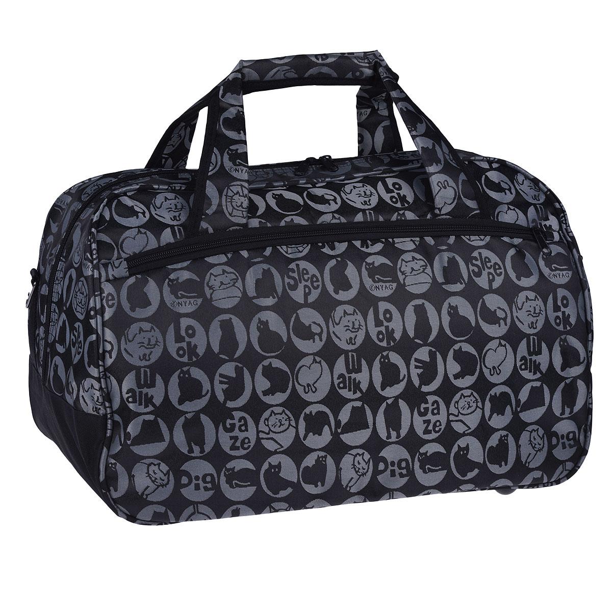 Сумка дорожная Antan Кошки, цвет: черный. 2-17L579995-400Стильная дорожная сумка Antan выполнена из плотного полиэстера и оформлена принтом с изображением кошек.Сумка имеет одно вместительное отделение, закрывающееся на застежку-молнию. Внутри - вшитый карман на молнии и два накладных сетчтых кармана. На лицевой и тыльной сторонах сумки расположены дополнительные карманы на молниях. Сумка оснащена двумя удобными ручками. В комплекте плечевой ремень регулируемой длины. Такая сумка будет незаменима в поездке или для похода в спортзал.