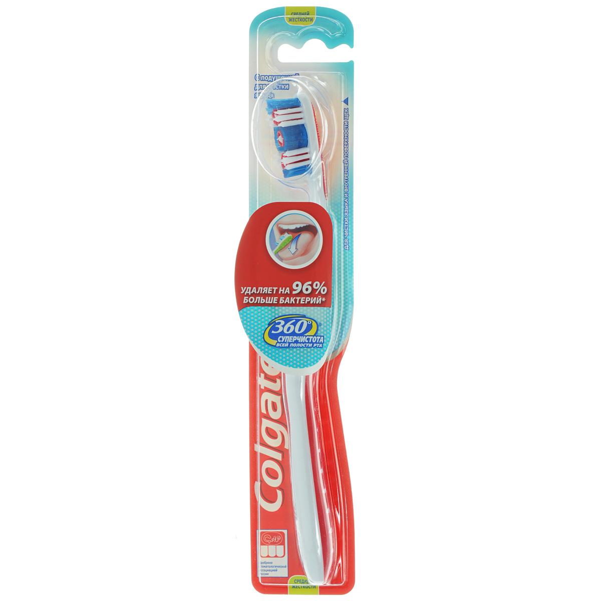 Colgate Зубная щетка 360. Суперчистота всей полости рта, средней жесткости цвет красный