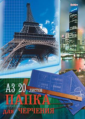 Папка для черчения, 20 л, формат А32010440Папка для черчения содержит набор листов ватмана для выполнения чертежно-графических работ карандашами, тушью и чернилами. В набор входит 20 л.