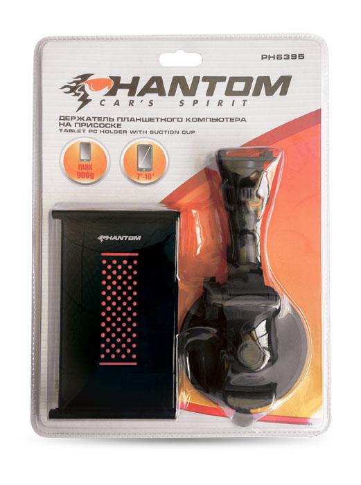 Держатель для планшетного компьютера Phantom. 6395