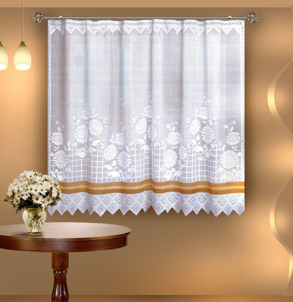 Гардина Zlata Korunka, цвет: белый, коричневый, высота 175 см. 88833S03301004Воздушная гардина Zlata Korunka, изготовленная из полиэстера белого цвета, станет великолепным украшением любого окна. Гардина выполнена сетчатого материала и декорирована рисунками в виде подсолнухов. Тонкое плетение и оригинальный дизайн привлекут к себе внимание и органично впишутся в интерьер. Верхняя часть гардины не оснащена креплениями.