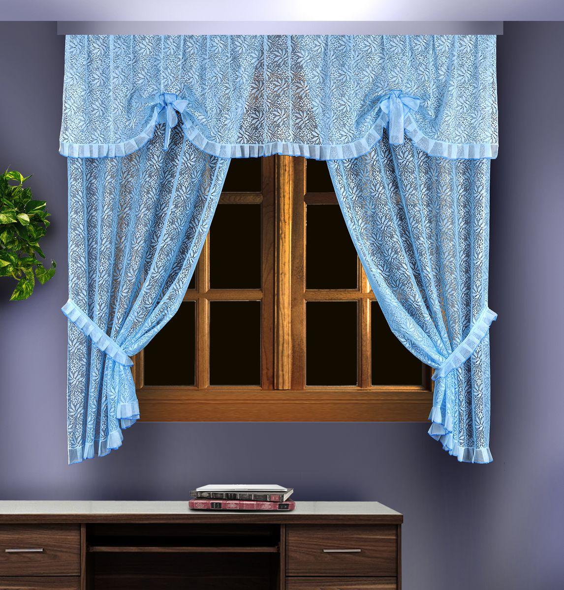 Комплект штор для кухни Zlata Korunka, цвет: голубой, высота 180 см. 88836K100Комплект штор Zlata Korunka, изготовленный из полиэстера голубого цвета, станет великолепным украшением кухонного окна. Шторы выполнены из сетчатого материала и декорированы цветочным рисунком. В комплект входят 2 шторы, ламбрекен и 2 подхвата. Тонкое плетение и оригинальный дизайн привлекут к себе внимание и органично впишутся в интерьер. Верхняя часть комплекта не оснащена креплениями.В комплект входит: Ламбрекен: 1 шт. Размер (Ш х В): 250 см х 55 см. Штора: 2 шт. Размер (Ш х В): 125 см х 180 см.Подхват: 2 шт.