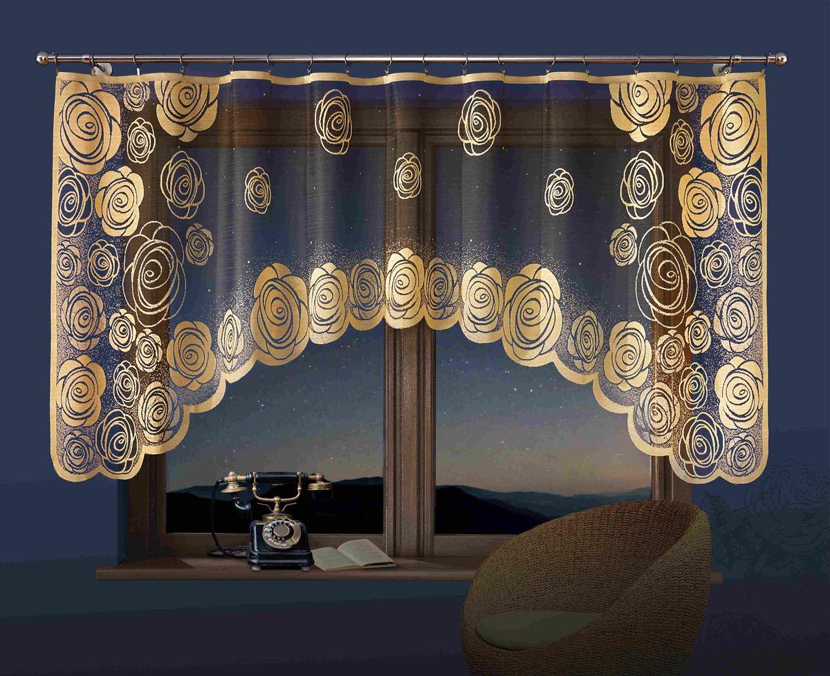Гардина Wisan Ofra, цвет: светло-коричневый, черный, высота 120 смS03301004Воздушная гардина Wisan Ofra изготовленная из полиэстера, легкой, тонкой ткани, станет великолепным украшением любого окна. Оригинальный цветочный принт и приятная цветовая гамма привлекут к себе внимание и органично впишутся в интерьер комнаты. Оригинальное оформление гардины внесет разнообразие и подарит заряд положительного настроения.Верхняя часть гардины не оснащена креплениями.