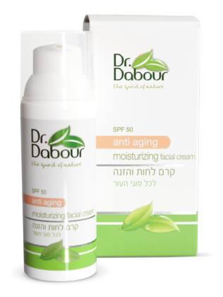 Dr. Dabour Увлажняющий крем для лица SPF 50, 50 млDM01431Увлажняющий крем с высоким фактором защиты от солнца оптимально сочетает в себе химические и физические UVA и UVB фильтры с антиоксидантными компонентами, которые эффективно предупреждают развитие процесса старения кожи. Натуральные ингредиенты: масла, растительные экстракты, витамины Е, А и С, омега кислоты и бета-каротин надежно защищают, питают и увлажняют кожу, повышая упругость и эластичность, выравнивая контуры лица, разглаживая морщины и уменьшая их глубину, предотвращая появление пигментных пятен, придавая особую мягкость и сияние коже.