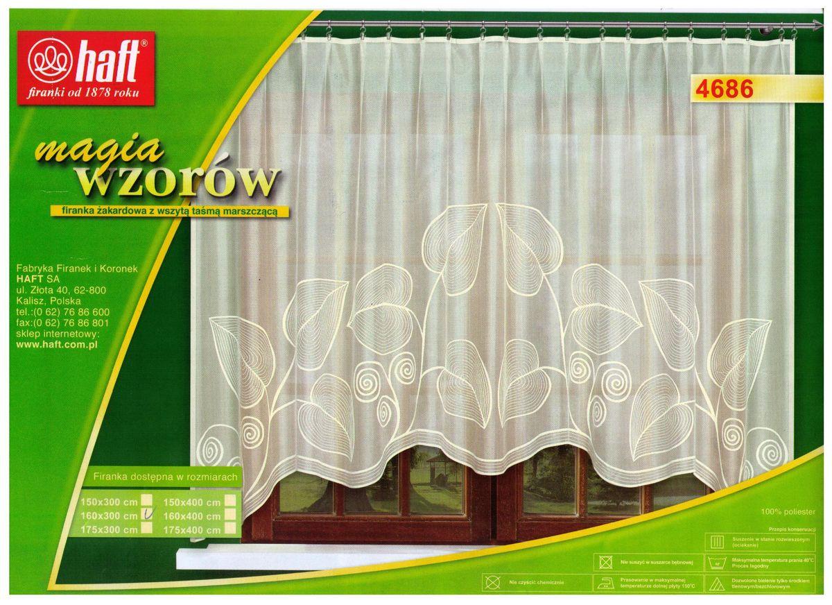 Гардина для кухни Haft Magia Wzorow, на ленте, цвет: белый, высота 160 см. 46860/160SVC-300Воздушная гардина Haft Magia Wzorow, изготовленная из полиэстера белого цвета, станет великолепным украшением любого окна. Оригинальный цветочный орнамент, украшающий нижний край гардины, и нежная ажурная фактура материала привлекут к себе внимание и органично впишутся в интерьер комнаты. В гардину вшита шторная лента.Размер гардины: 160 см х 300 см.Главный ассортимент компании Haft - это тюль и занавески. Haft предлагает готовые решения для ваших окон, выпуская готовые наборы штор, которые остается только распаковать и повесить. Модельный ряд отличает оригинальный дизайн, высокое качество. Занавески, шторы, гардины Haft долговечны, прочны, практически не сминаемы, они не притягивают пыль и за ними легко ухаживать. Вся продукция бренда Haft выполнена на современном оборудовании из лучших материалов.