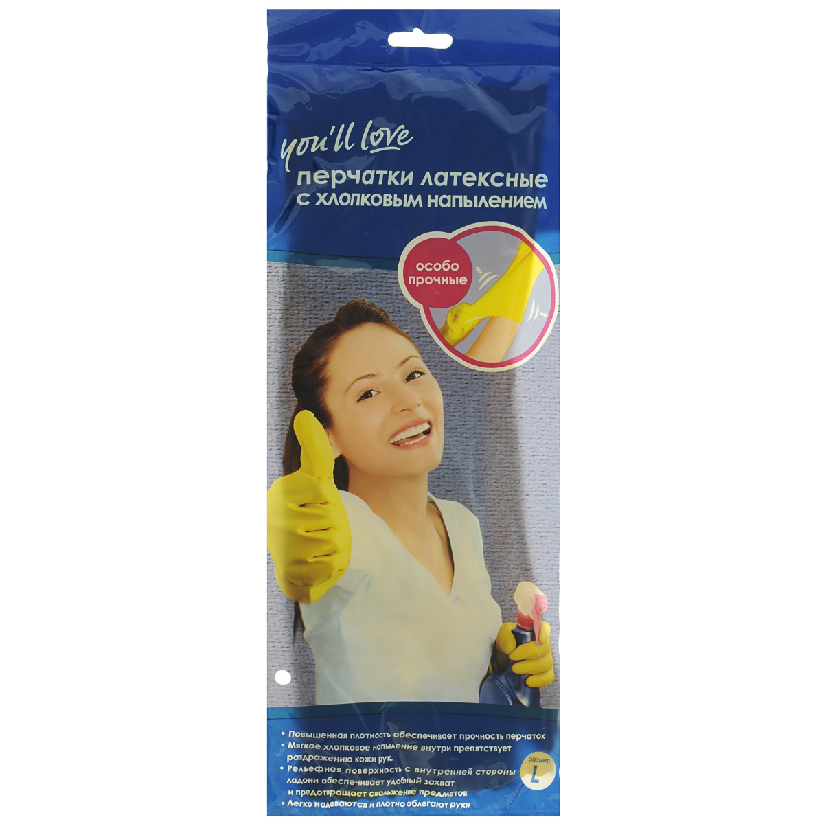 Перчатки латексные Youll love, особо прочные. Размер L790009Особо прочные, плотные латексные перчатки Youll love с хлопковым напылением. Отлично защищают руки от загрязнений и воздействия моющих средств. Рельефная поверхность с внутренней стороны ладони обеспечивает удобный захват и антискользящий эффект. Хлопковое напыление защищает от раздражений.