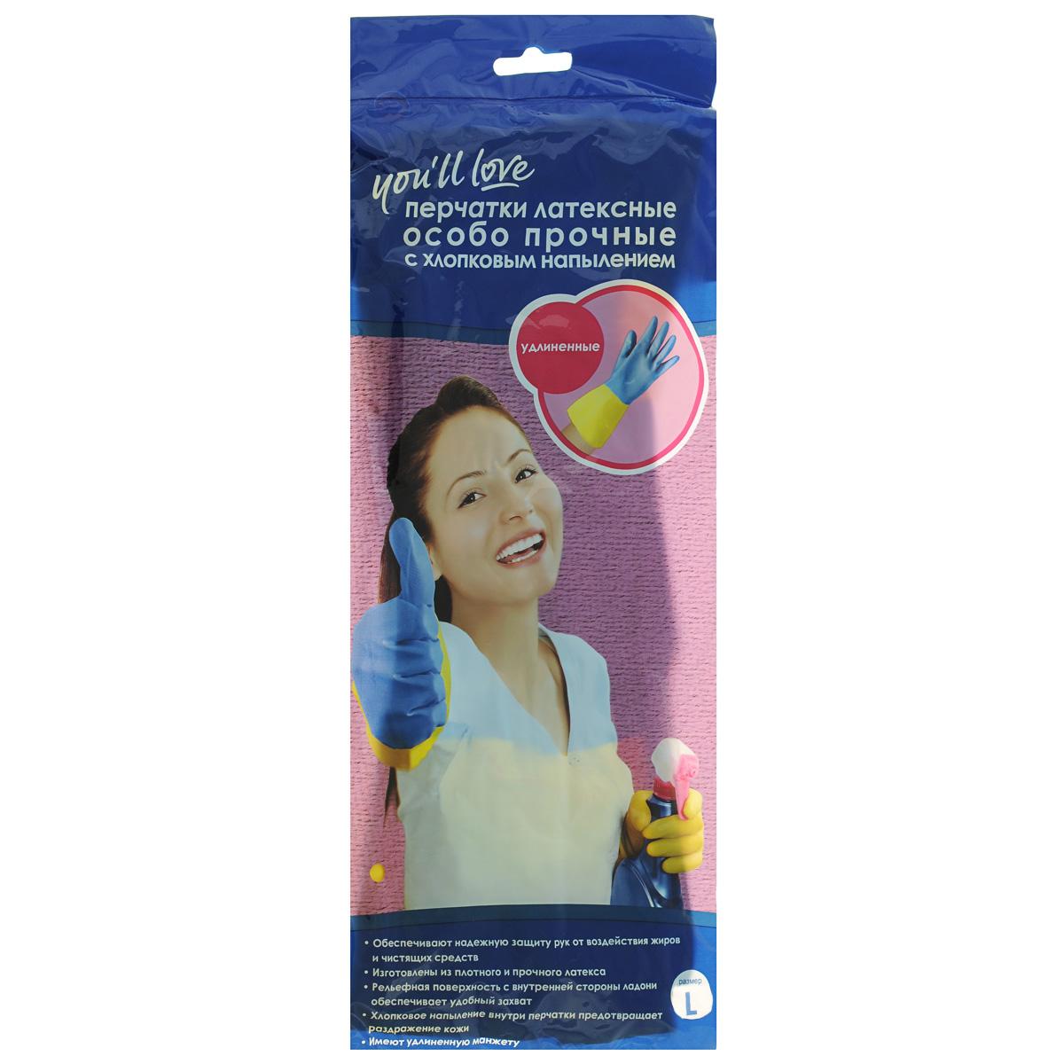 Перчатки латексные Youll love, особо прочные, удлиненные. Размер L531-105Особо прочные, плотные латексные перчатки Youll love с хлопковым напылением. Отлично защищают руки от загрязнений и воздействия моющих средств. Имеют удлиненную манжету. Рельефная поверхность с внутренней стороны ладони обеспечивает удобный захват и антискользящий эффект. Хлопковое напыление защищает от раздражений.