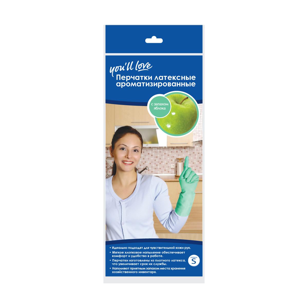 Перчатки латексные ароматизированные Youll love, аромат яблока. Размер LVCA-00Перчатки латексные ароматизированные Youll love с хлопковым напылением защищают ваши руки от загрязнений, воздействия моющих и чистящих средств. Приятный аромат при использовании и в местах хранения. Плотный латекс увеличивает срок службы перчаток. Рифленая поверхность в области ладони защищает от скольжения.