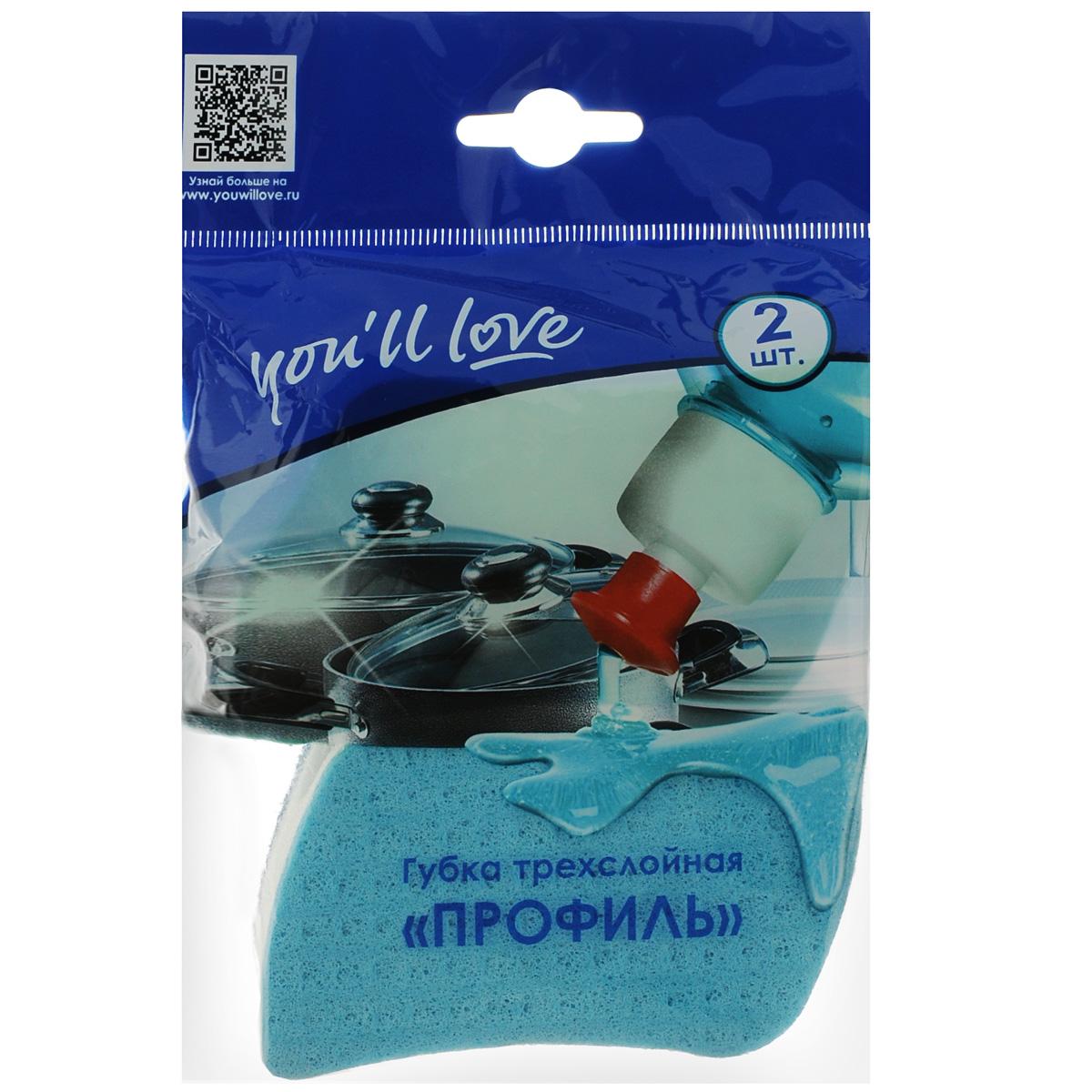 Губка для мытья посуды Youll love Профиль, трехслойная, 2 шт531-105Губка для мытья посуды Youll love Профиль имеет три слоя для эффективной очистки различных поверхностей. Идеально подходит для мытья деликатных и эмалированных поверхностей. Абразивная часть очищает, не оставляя царапин. Целлюлозная сторона хорошо впитывает влагу и протирает поверхность начисто. Благодаря углублению (профилю), губка позволяет дольше удерживать моющее средство внутри и расходовать его минимальное количество.Размер губки: 10 см х 6 см х 4 см. Комплектация: 2 шт.