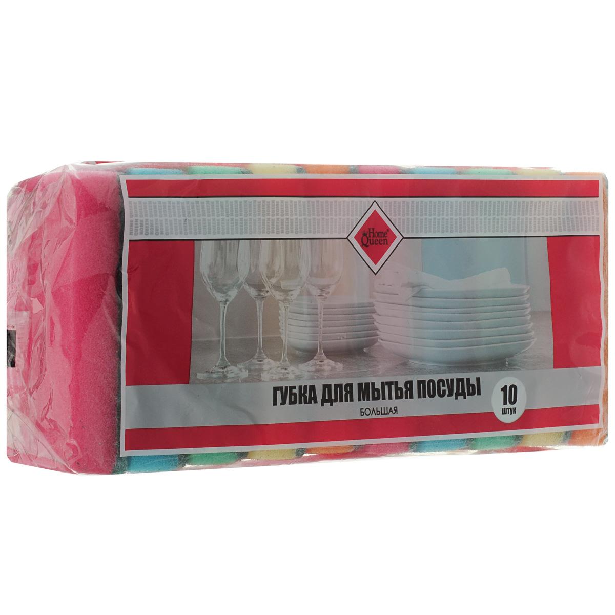 Губка для мытья посуды Home Queen, большая, 10 шт531-105Губка для мытья посуды Home Queen выполнена из особо прочного поролона и фибры с абразивом. Предназначена для мытья посуды, столовых приборов, кухонной утвари, а также подходит для чистки поверхности плит, раковин, ванн и кафеля. Удобна в применении благодаря большому размеру. Размер губки: 9,5 см х 6 см х 2,4 см. Комплектация: 10 шт.
