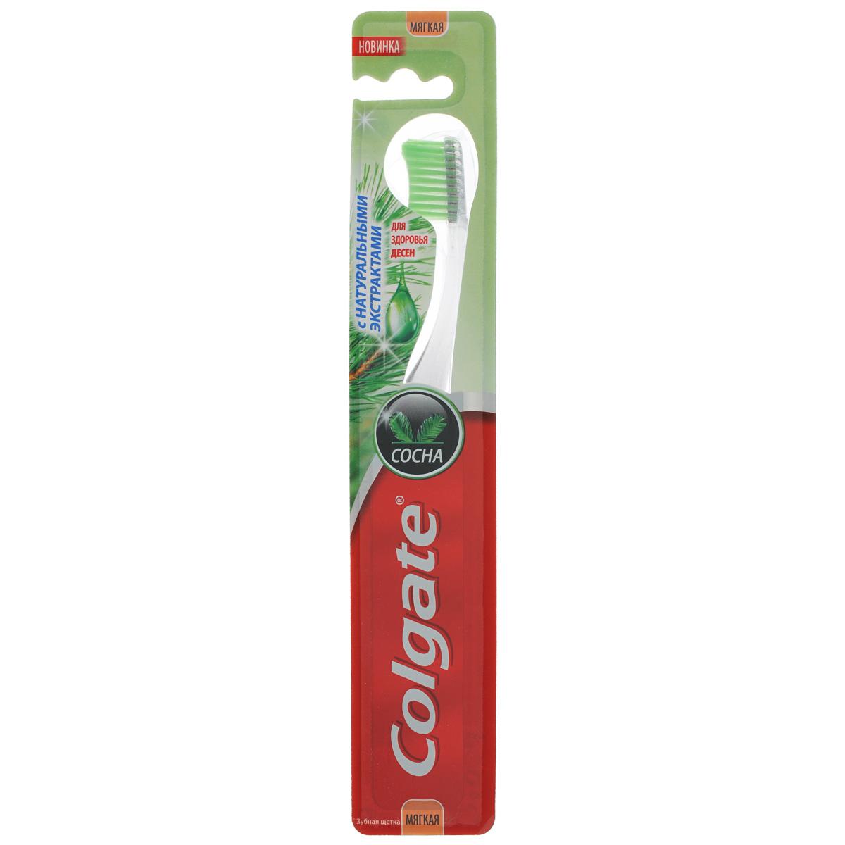 Colgate Зубная щетка Сосна, с мягкой щетиной
