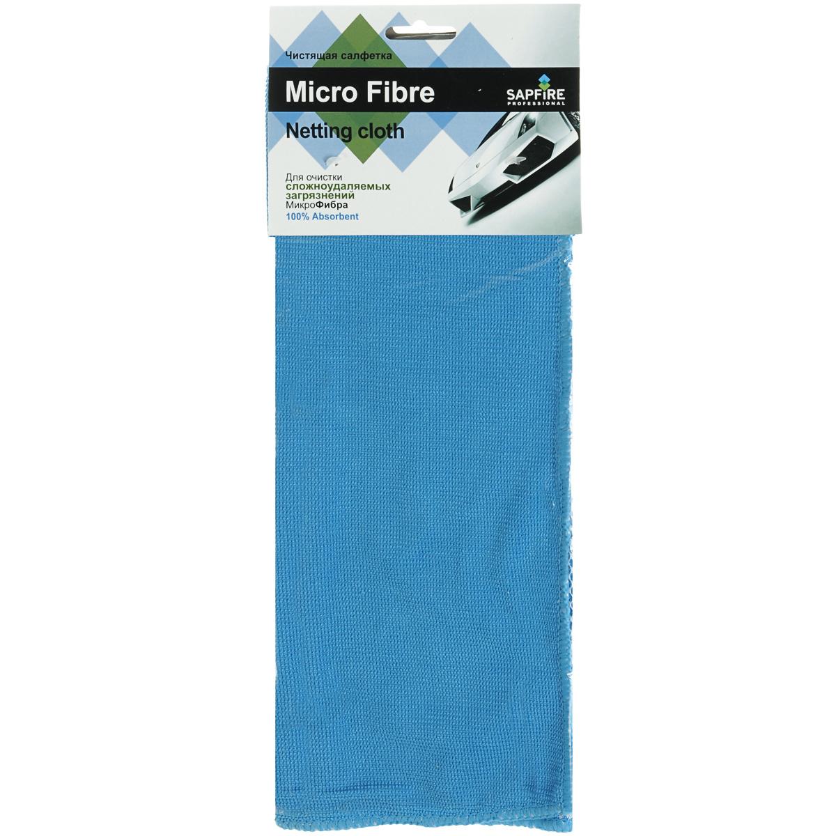 Салфетка чистящая для мытья и полировки автомобиля Sapfire Netting Cloth, цвет: голубой, 35 х 35 смRC-100BWCСалфетка Sapfire Netting cloth выполнена из высококачественного полиэстера и полиамида. С одной стороны салфетка покрыта сеткой. Благодаря своей сетчатой структуре она эффективно удаляет с твердых поверхностей грязь, следы засохших насекомых.Микрофибровое полотно удаляет грязь с поверхности намного эффективнее, быстрее и значительно более бережно в сравнении с обычной тканью, что существенно снижает время на проведение уборки, поскольку отсутствует необходимость протирать одно и то же место дважды. Использовать салфетку можно для чистки как наружных, так и внутренних поверхностей автомобиля. Используя подобную мягкую ткань, можно проникнуть даже в самые труднодоступные места и эффективно очистить от пыли и бактерий все поверхности. Микрофибра устойчива к истиранию, ее можно быстро вернуть к первоначальному виду с помощью машинной стирки при малом количестве моющих средств. Приобретая микрофибровые изделия для чистки автомобиля, каждый владелец сможет обеспечить достойный уход за любимым транспортным средством. Состав: 80% полиэстер, 20% полиамид.Размер: 35 см х 35 см.