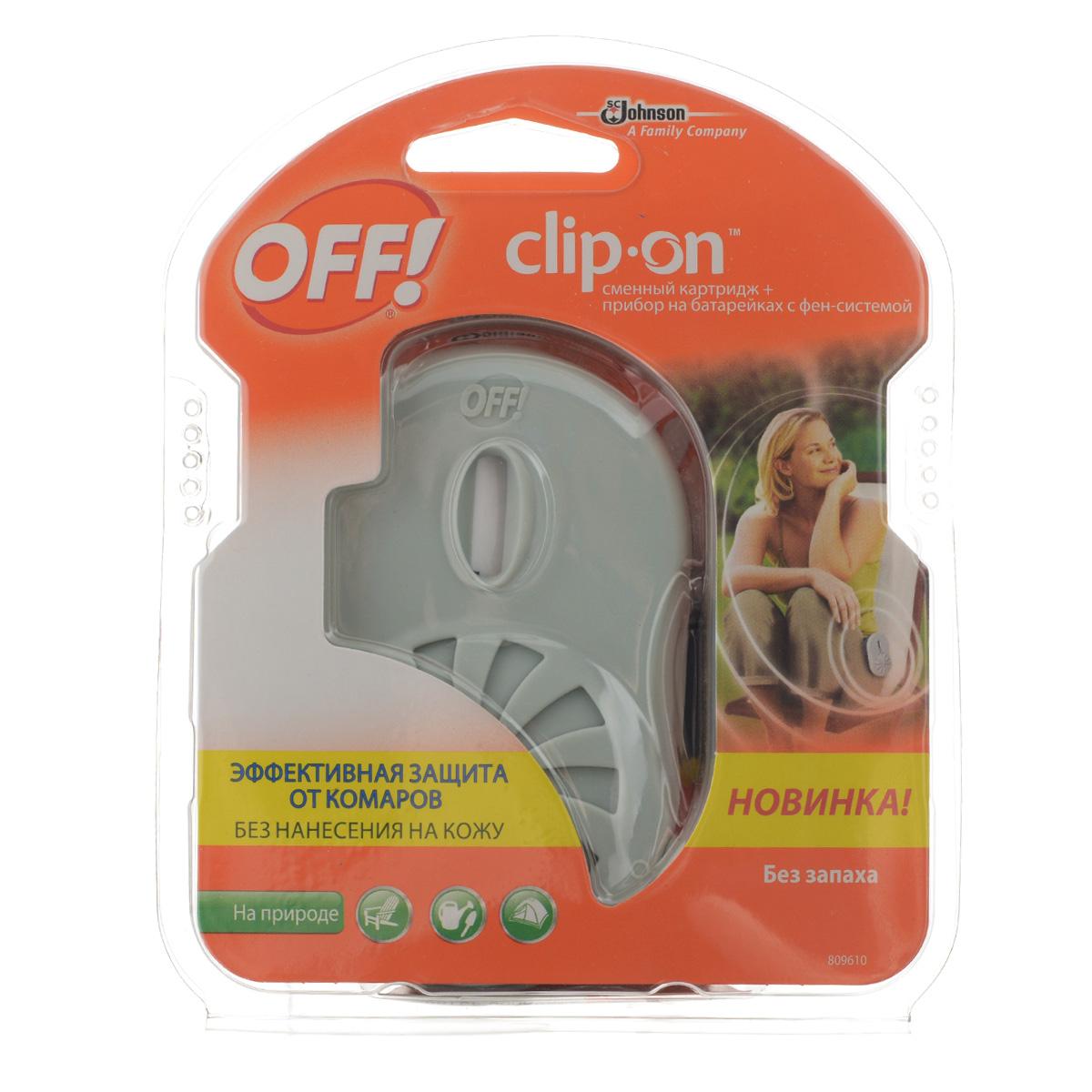 Прибор с фен-системой и сменным картриджем OFF! Clip-On, 100 мл658994Портативный репеллент OFF! Clip-On идеален для использования на природе. Подходит для использования в качестве стационарного репеллента на террасах, верандах, в саду. Безопасная и эффективная защита от комаров - для потребителей, которые не любят наносить репелленты на кожу. Универсальная транспортная упаковка, которая является полочным дисплеем.