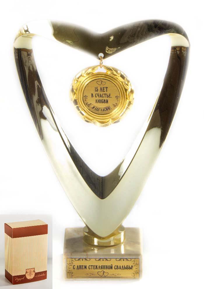 Кубок Сердце 15лет в счастье,любви и согласии,h15см, картонная коробка28907 4Фигурка подарочнаяввиде серца с подвесной медалькой из пластика с основанием из искусственного мрамора h 15см золотой