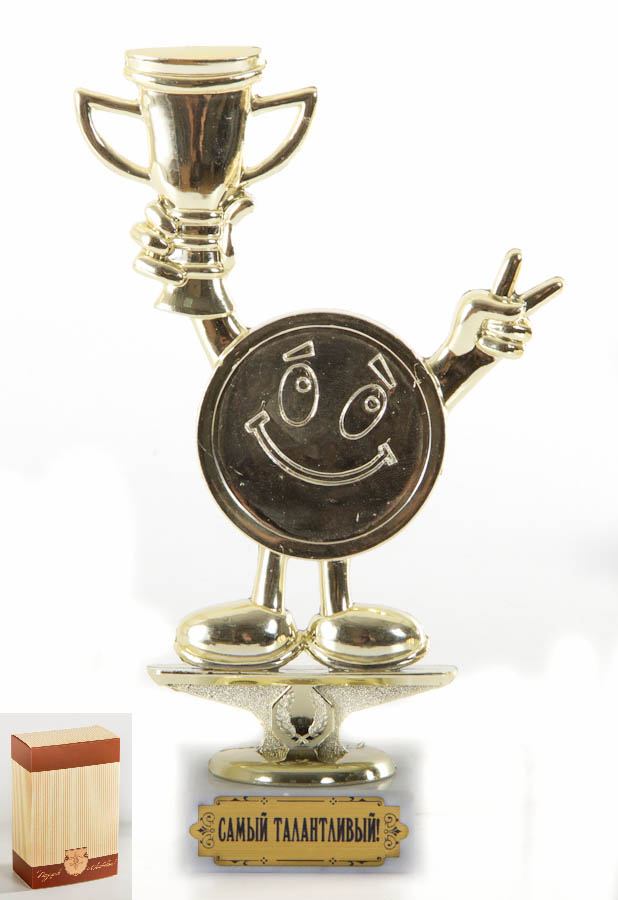 Кубок Смайлик Самый талантливый!h18см, картонная коробка25051 7_желтыйФигурка подарочная плоская,с основанием из искусственного мрамора h 18см золотой