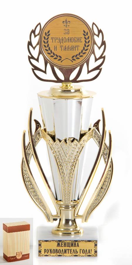 Кубок Триумф Женщина-руководитель года h24см, картонная коробка74-0120Фигурка подарочная объемная,материалпластик ,с основанием из искусственного мрамора h 24см белый/золото