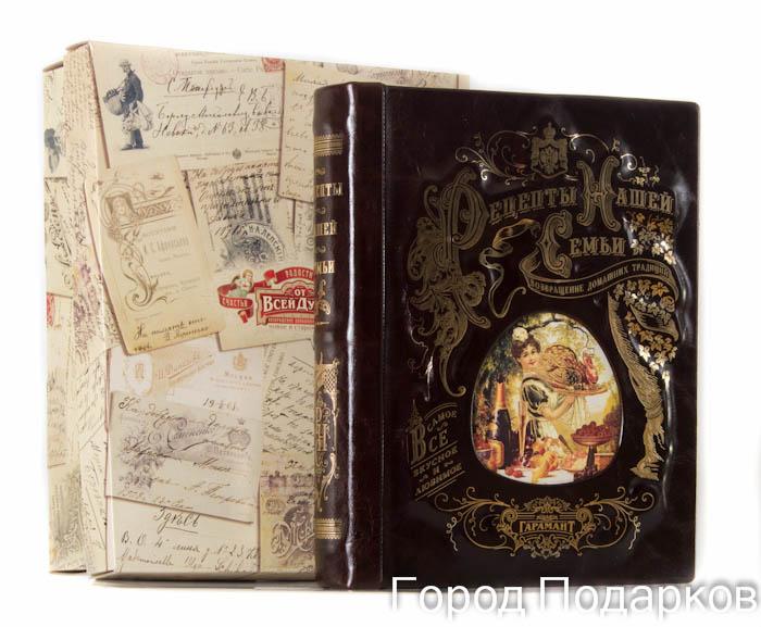 Рецепты нашей семьи книга-альбом (коричневый) кожа26,5х31,5х6,5 см, картонная коробка41619Книга-альбом содержит 136 страниц – 16 заглавных и 120 страниц для заполнения, при этом кольцевой механизм позволяет легко менять и вставлять новые листы. коричневая